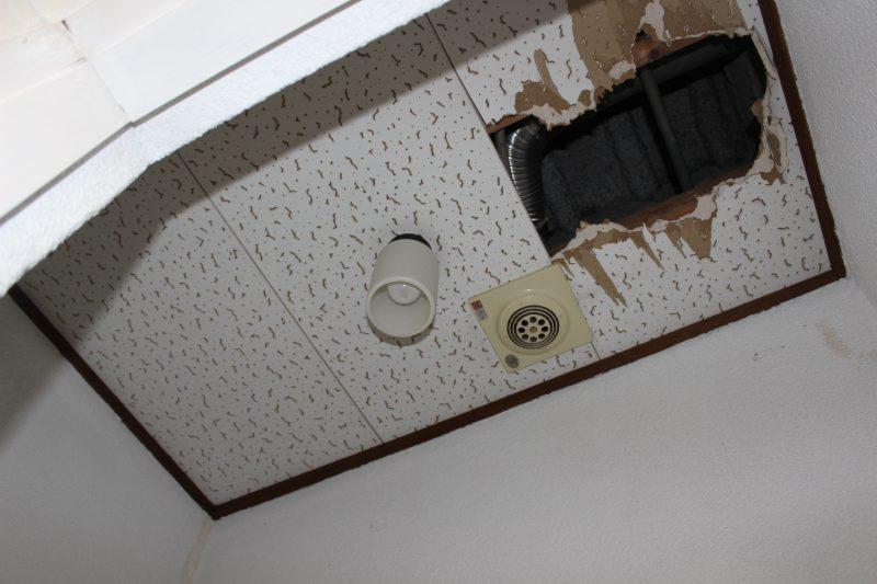 トイレ②天井着工前画像