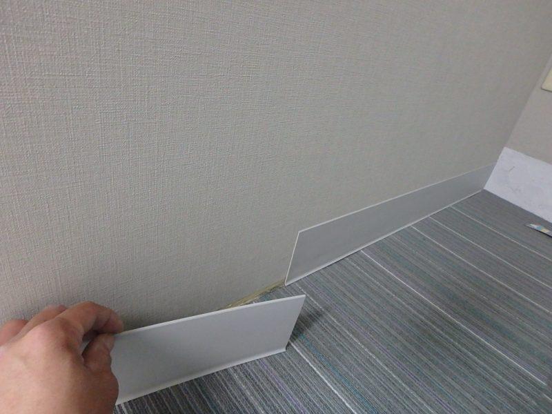 ソフト巾木張り状況画像
