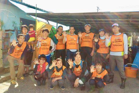 つながりボランティア活動集合写真